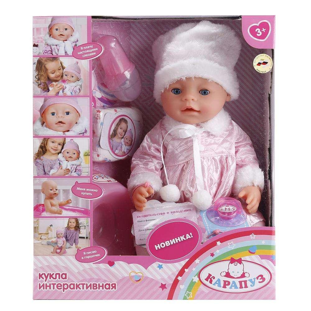 Интерактивная кукла – пупс в зимней одежде, Карапуз